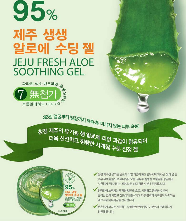 Deoproce Многофункциональный гель Алое 95% Pure Aloe soothing gel 95% 300мл